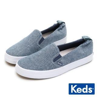 【Keds】DARCY SLIP 文青休閒便鞋(藍)  Keds
