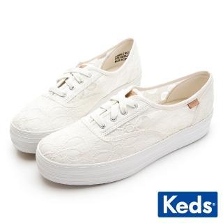 【Keds】TRIPLE 浪漫鏤空蕾絲綁帶休閒鞋(奶油白)  Keds