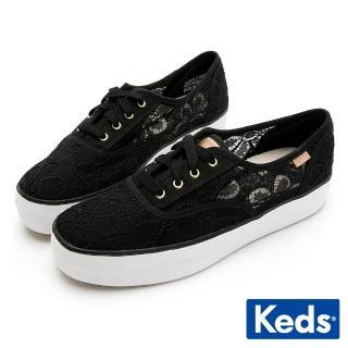 【Keds】TRIPLE 浪漫鏤空蕾絲綁帶休閒鞋(黑)品牌優惠  Keds