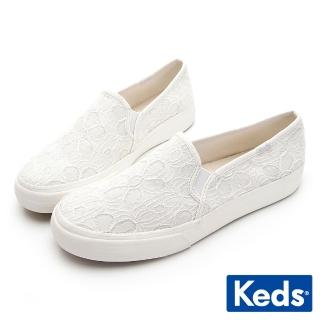 【Keds】DOUBLE DECKER 優雅花型蕾絲休閒便鞋(奶油白)  Keds