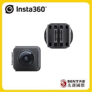 【Insta360】ONE R 全景鏡頭模組(先創公司貨) 推薦  Insta360