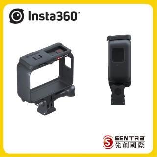 【Insta360】ONE R 保護邊框(先創公司貨)評價推薦  Insta360
