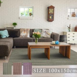 【范登伯格】ID 條紋進口地毯-共三色(100x150cm)優惠推薦  范登伯格