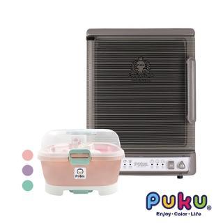 【PUKU 藍色企鵝】負離子紫外線消毒鍋組(含儲物籃共三色)優惠推薦  PUKU 藍色企鵝