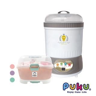 【PUKU 藍色企鵝】蒸氣烘乾消毒鍋組(含儲物籃共三色)折扣推薦  PUKU 藍色企鵝