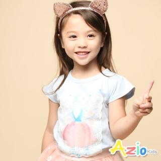 【Azio Kids 美國派】女童 上衣 芭蕾舞女孩網紗刺繡短袖上衣(藍)  Azio Kids 美國派