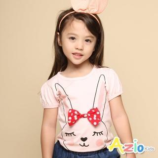 【Azio Kids 美國派】女童 上衣 白色點點紅蝴蝶結兔子短袖上衣(粉)  Azio Kids 美國派