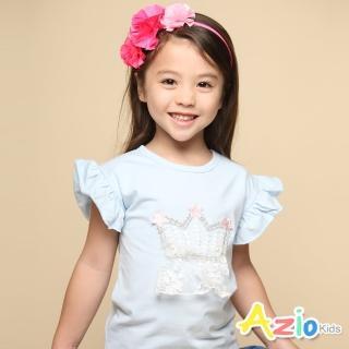 【Azio Kids 美國派】女童 上衣 皇冠網紗刺繡荷葉短袖上衣(藍)優惠推薦  Azio Kids 美國派