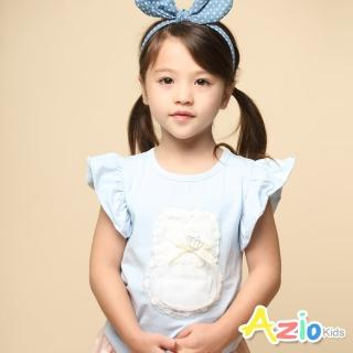 【Azio Kids 美國派】女童 上衣 皇冠蝴蝶結網紗蕾絲荷葉短袖上衣(藍)折扣推薦  Azio Kids 美國派