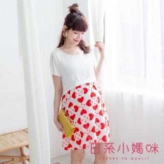 【AILIAN 日系小媽咪】甜美大紅愛心雪紡裙擺上掀側開洋裝(哺乳衣)  AILIAN 日系小媽咪