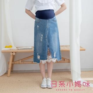 【AILIAN 日系小媽咪】前開衩拼接蕾絲牛仔裙 可調式瑜珈腰圍 M-XL(孕婦褲)  AILIAN 日系小媽咪