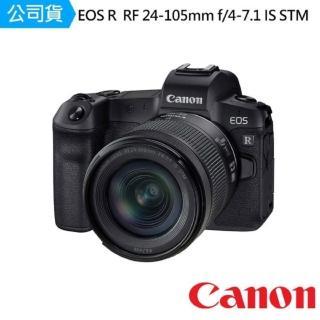 【Canon】EOS R KIT RF 24-105mm F4-7.1 IS STM(公司貨)  Canon