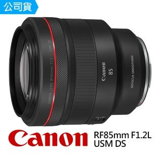 【Canon】RF 85mm F1.2L USM DS 定焦鏡頭(公司貨)好評推薦  Canon