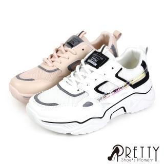 【Pretty】時尚拼接炫光英文厚底休閒鞋/老爹鞋(粉紅、黑色)優惠推薦  Pretty
