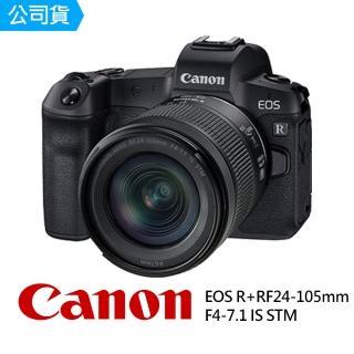 【Canon】EOS R + RF 24-105mm F4-7.1 IS STM 全片幅 無反光鏡 單眼相機(公司貨)  Canon