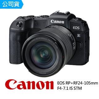 【Canon】EOS RP + RF 24-105mm F4-7.1 IS STM 全片幅 無反光鏡 單眼相機(公司貨)  Canon