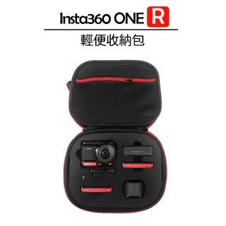 【Insta360】ONE R 輕便收納包  Insta360