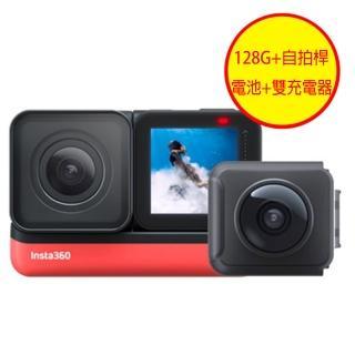 【Insta360】Insta360 One R 雙鏡頭套裝 360度 運動相機 防水 攝影機 拍攝(ONER 公司貨)品牌優惠  Insta360