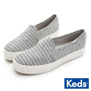 【Keds】TRIPLE DECKER 彩色條紋休閒便鞋(淺灰) 推薦  Keds