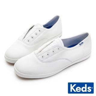 【Keds】CHILLAX 經典素面皮革休閒鞋(白)優惠推薦  Keds