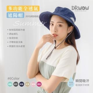 【DR. WOW】抗UV50+多功能休閒帽 漁夫帽(路跑/單車/登山/郊遊/海灘) 推薦  DR. WOW