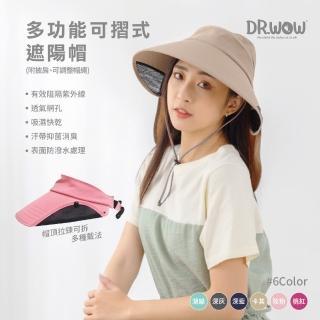 【DR. WOW】抗UV50+多功能護頸兩用休閒帽 遮陽帽(路跑/單車/登山/郊遊/海灘)  DR. WOW
