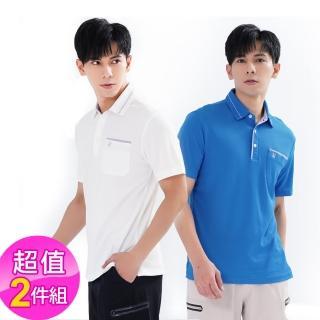 【遊遍天下】二件組男款格紋吸濕排汗抗UV機能POLO衫GS1011(M-5L)好評推薦  遊遍天下