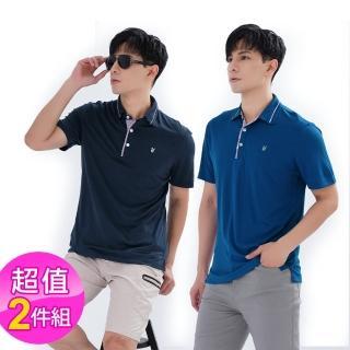【遊遍天下】二件組男款格紋吸濕排汗抗UV機能POLO衫GS1013(M-5L)  遊遍天下