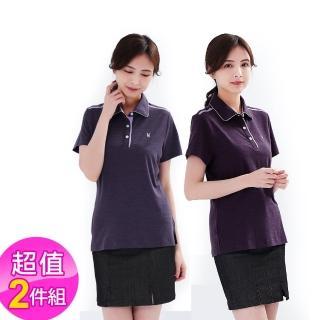 【遊遍天下】二件組女款格紋吸濕排汗抗UV機能POLO衫GS1014(M-5L)  遊遍天下