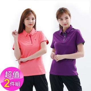 【遊遍天下】二件組女款吸濕排汗抗UV機能POLO衫(M-5L)  遊遍天下
