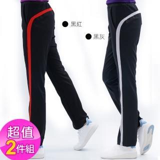 【遊遍天下】二件組台灣製女款彈力修身抗UV吸濕排汗修身運動休閒長褲(運動褲 瑜珈褲 M-3L)折扣推薦  遊遍天下