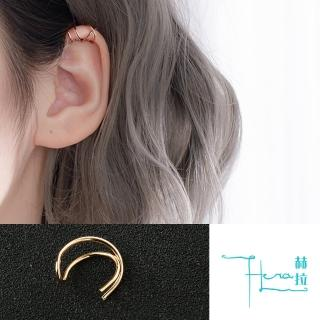 【HERA 赫拉】簡約雙C型交叉耳夾/耳扣-2入組-3色(金屬 簡約 幾何 線條)  HERA 赫拉
