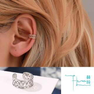 【HERA 赫拉】鏤空花紋無耳洞耳夾/耳扣-2色(金屬 簡約 幾何 線條)  HERA 赫拉