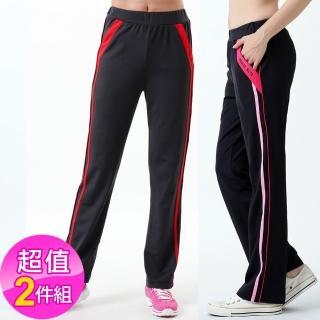 【遊遍天下】買再送內褲 超值二件組台灣製女款彈力修身抗UV吸濕排汗長褲P126(運動褲 瑜珈褲 M-3L)  遊遍天下