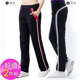 【遊遍天下】買再送內褲 超值二件組台灣製女款彈力修身抗UV吸濕排汗修身運動休閒長褲(運動褲 瑜珈褲 M-3L) 推薦  遊遍天下