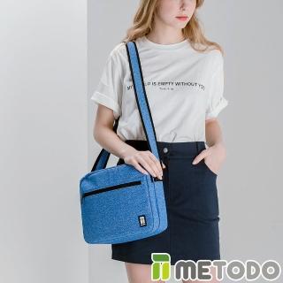 【METODO 防盜包】ST Crossbag不怕割斜背郵差包(TSL-804皇家藍/RFID/耐磨/出遊旅行/日常休閒/防潑水/側背)  ATUNAS 歐都納