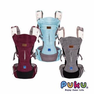 【PUKU 藍色企鵝】Design Air腰凳揹巾(天空藍/質感紅/銀河灰)  PUKU 藍色企鵝