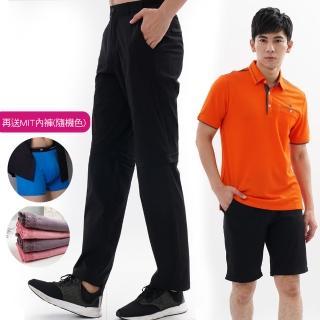 【遊遍天下】買再送男平口褲 超值二件組 男款二合一彈性可拆二穿式機能長褲(長褲短褲休閒褲 M-5L)  遊遍天下