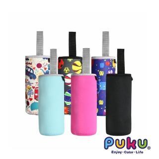 【PUKU 藍色企鵝】提帶水杯套16.5*6.5cm(星座/城巿/足球/水色/桃紅/黑色)  PUKU 藍色企鵝