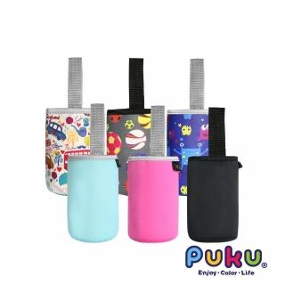 【PUKU 藍色企鵝】提帶水杯套11.5*6.5cm(星座/城巿/足球/水色/桃紅/黑色)  PUKU 藍色企鵝