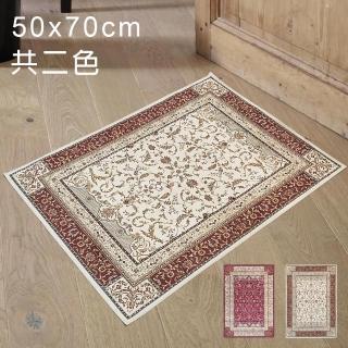 【范登伯格】紅寶石輕柔絲質感地毯-藤心-共二色(50x70cm) 推薦  范登伯格