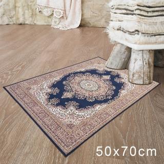 【范登伯格】紅寶石輕柔絲質感地毯-皇宮藍(50x70cm) 推薦  范登伯格