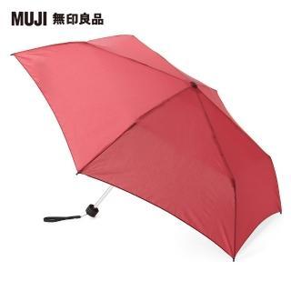 【MUJI 無印良品】聚酯纖維晴雨兩用輕量折傘(深紅)品牌優惠  MUJI 無印良品