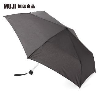 【MUJI 無印良品】聚酯纖維晴雨兩用輕量折傘(黑色)折扣推薦  MUJI 無印良品