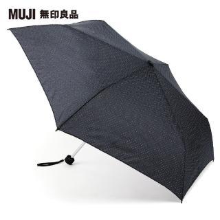 【MUJI 無印良品】聚酯纖維晴雨兩用輕量折傘(紫藍圓點)  MUJI 無印良品