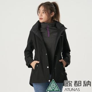 【ATUNAS 歐都納】女款都會時尚GORE-TEX 2L單件式中長版外套(A2GT2004W黑/防水防風/透氣輕量/風衣外套)  ATUNAS 歐都納