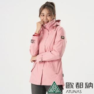 【ATUNAS 歐都納】女款都會時尚GORE-TEX 2L單件式中長版外套(A2GT2004W藕粉/防水防風/透氣輕量/風衣外套)  ATUNAS 歐都納