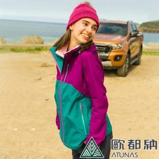 【ATUNAS 歐都納】女款樂遊休閒GORE-TEX 2L單件式外套(A1GT2003W紫湖藍/防水防風/透氣輕量/風衣外套)  ATUNAS 歐都納