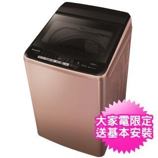 【Panasonic 國際牌】13公斤變頻直立式洗衣機(NAV130EB/NA-V130EB)  Panasonic 國際牌