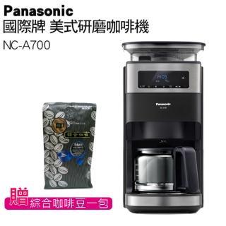 【Panasonic 國際牌】雙研磨美式咖啡機(NC-A700)  Panasonic 國際牌